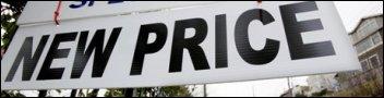 mortgage-newprice-image